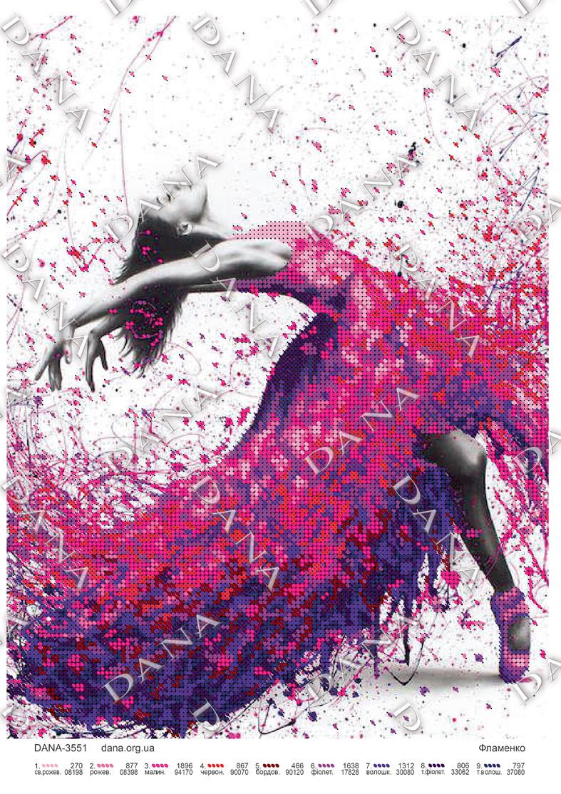 """Схема А3 формата """"Фламенко"""""""