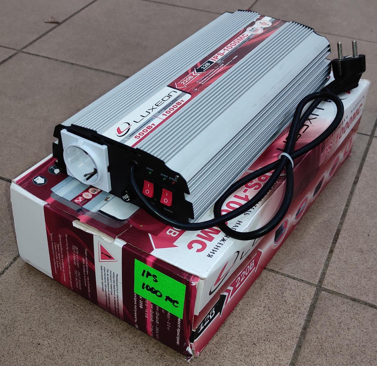 Luxeon IPS-1000MC (Б. У)