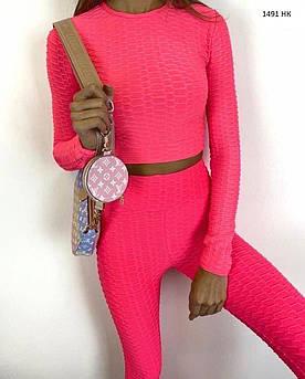 Жіночий спортивний Фітнес костюм 1491 ПК