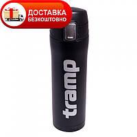 Оригинальный термос - кружка Tramp 0,45 л черный TRC-107-black