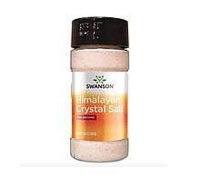 Гималайская кристаллическая соль Свансон США мелкий помол Swanson Himalayan Crystal Salt Fine Ground 150 грамм