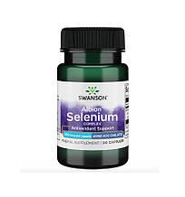 Свансон США Селеновый комплекс Альбион Swanson Albion Selenium Complex 200 мкг 90 капсул USA