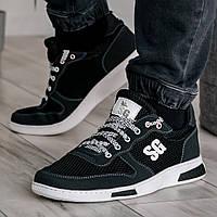Кросівки чоловічі літні сітка чорні (Сгл-8-1бн)