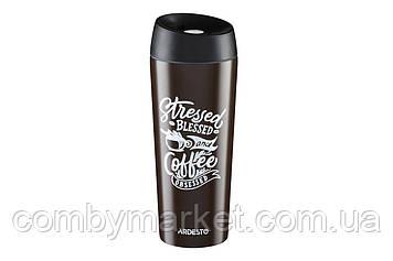 Термокружка Ardesto Coffee time Cup 450 мл коричневая (AR2645DBB)