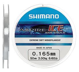 Леска Shimano Aspire Silk Shock Ice 50m 0.145mm 2.4kg (2266.55.58)