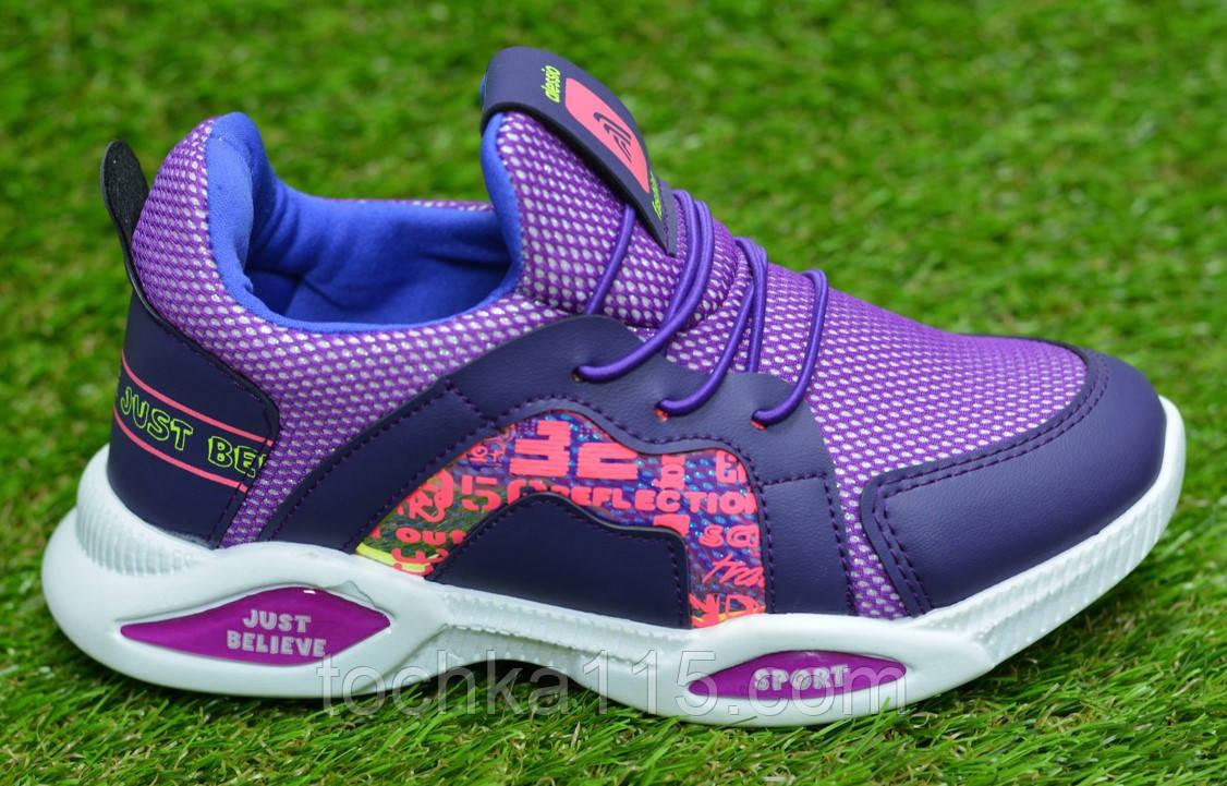 Стильные детские кроссовки Nike найк фиолетовые р31-35, копия