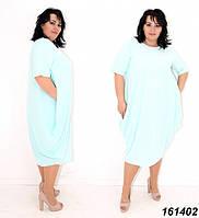 Женское платье-баллон ,лето, большие размеры  50 52 54 56