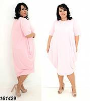 Женское розовое платье-баллон ,лето, большие размеры  50 52 54 56