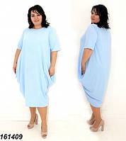 Женское голубое платье-баллон ,лето, большие размеры  50 52 54 56