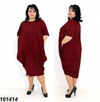 Женское бордовое платье-баллон ,лето, большие размеры  50 52 54 56