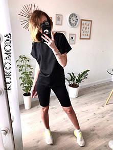 Синди летний хит женский спортивный костюм футболка оверсайз бриджи велосипедки черный