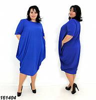 Женское ярко-синее платье-баллон ,лето, большие размеры  50 52 54 56