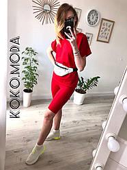 Синди летний хит женский спортивный костюм футболка оверсайз бриджи велосипедки красный