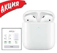 Беспроводные Наушники Apple AirPods 2 bluetooth наушники Аирподсы для Iphone Люкс копия 1в1 с кейсом