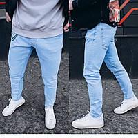 Мужские джинсовые штаны голубого цвета (голубые) зауженные, мужские джинсы хлопок Турция
