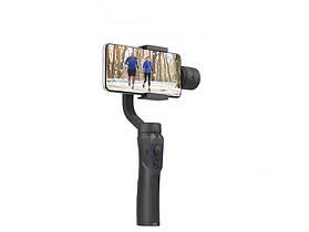Трехосевой стабилизатор Gimbal H4 для мобильного телефона