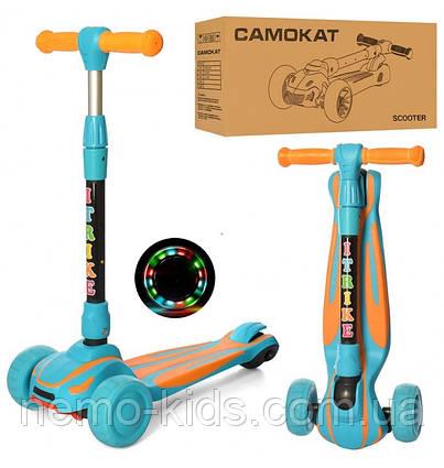 Детский самокат  iTrike Maxi. , на трех колесах. Синий