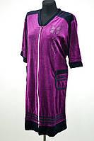 Велюровый халат на молнии  М 2065, фото 1