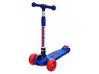 Дитячий триколісний самокат Maraton Macro Oxie (світяться колеса) Синій, фото 1