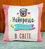 Плюшевая декоративная подушка с принтом для бабушки, подушка на подарок бабушке