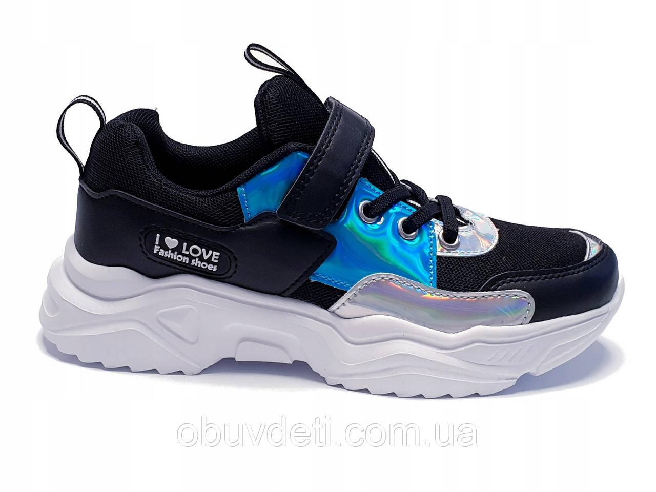 Качественные кроссовки american club для девочки 35 размер - 22,5 см