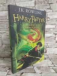 Книга Harry Potter and the Chamber of Secrets, Гаррі Поттер і Таємна кімната, англійською мовою