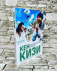 """Книга """"Над кукушкиным гнездом"""" Кен Кизи"""