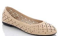 Женские балетки туфли летние с перфорацией Lion, бежевые размеры 37,38