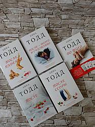 """Набор книг  """"После"""", """"После падения"""", """"После ссоры"""", """"После долго и счастливо"""", """"До того как"""" Анна Тодд"""