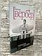 """Набор книг """"Танатонавты"""", """"Империя ангелов"""" Бернар Вербер, фото 4"""