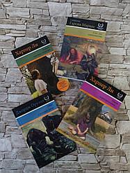 """Набор книг """"Пойди поставь сторожа"""", """"Убить пересмешника"""", """"Сто лет одиночества"""", """"1984, Скотный Двор"""""""