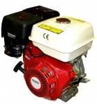 Двигатель бензиновый PATRIOT SR168F-2