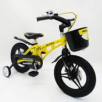 Детский алюминиевый велосипед MARS 14 дюймов желтый