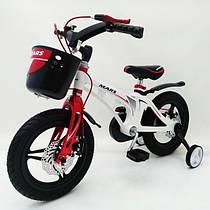 Детский алюминиевый велосипед MARS 14 дюймов белый