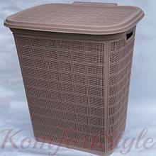 Стильна кошик для білизни 60л плетені кольори в асортименті