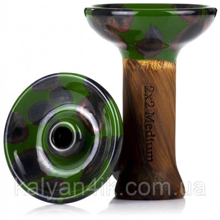 >Чаша 2x2Hookah Medium Green