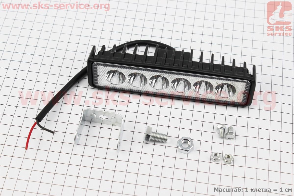 Фара дополнительная светодиодная влагозащитная - 6 LED с креплением, прямоугольная 150*37мм (324878)