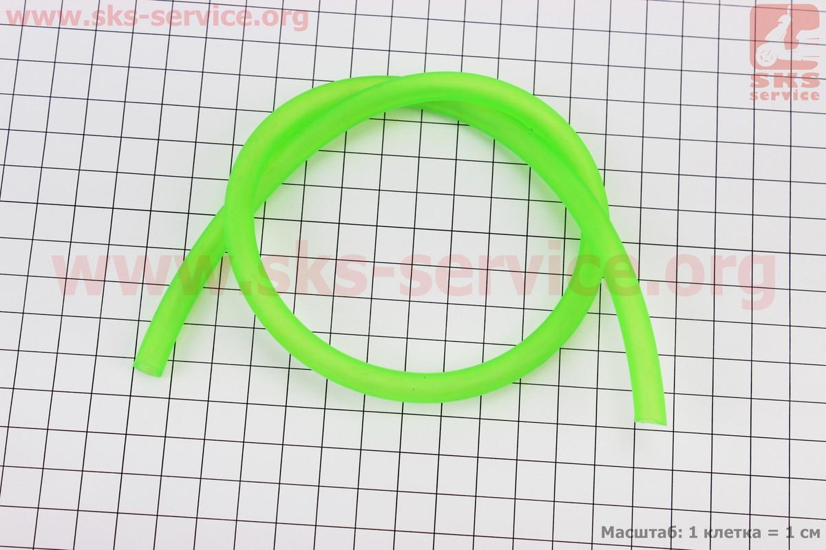Шланг топливный силикон САЛАТОВЫЙ (внешн.8мм, внутр. 5мм) - 35см (337972)