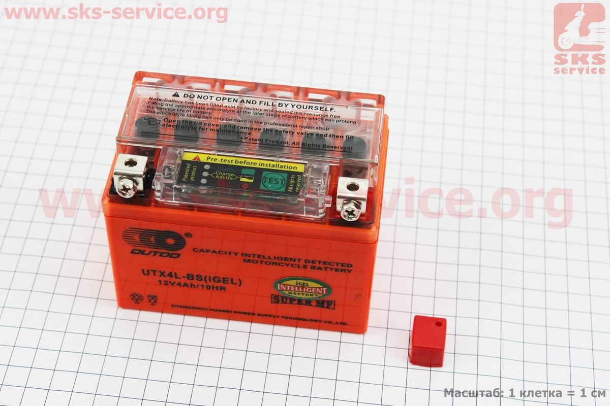 Акумулятор 4Аһ UTX4L-BS гелевий (L113*W70*H85mm), 2020, з ІНДИКАТОРОМ (301847)