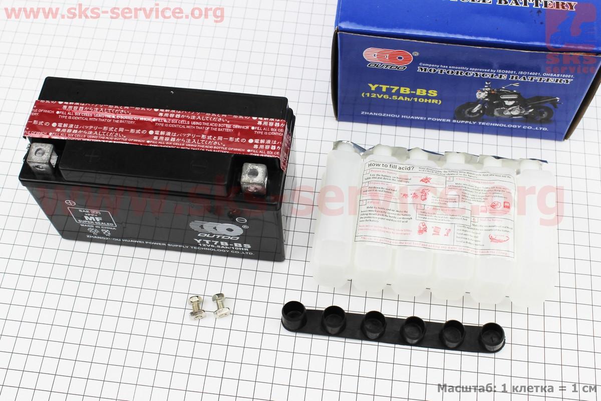 Аккумулятор 7(6,5)Аh YT7В-BS кислотный (L150*W65*H95mm), 2020 (337256)