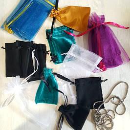 Мешочки, сумки упаковочные и для подарков.