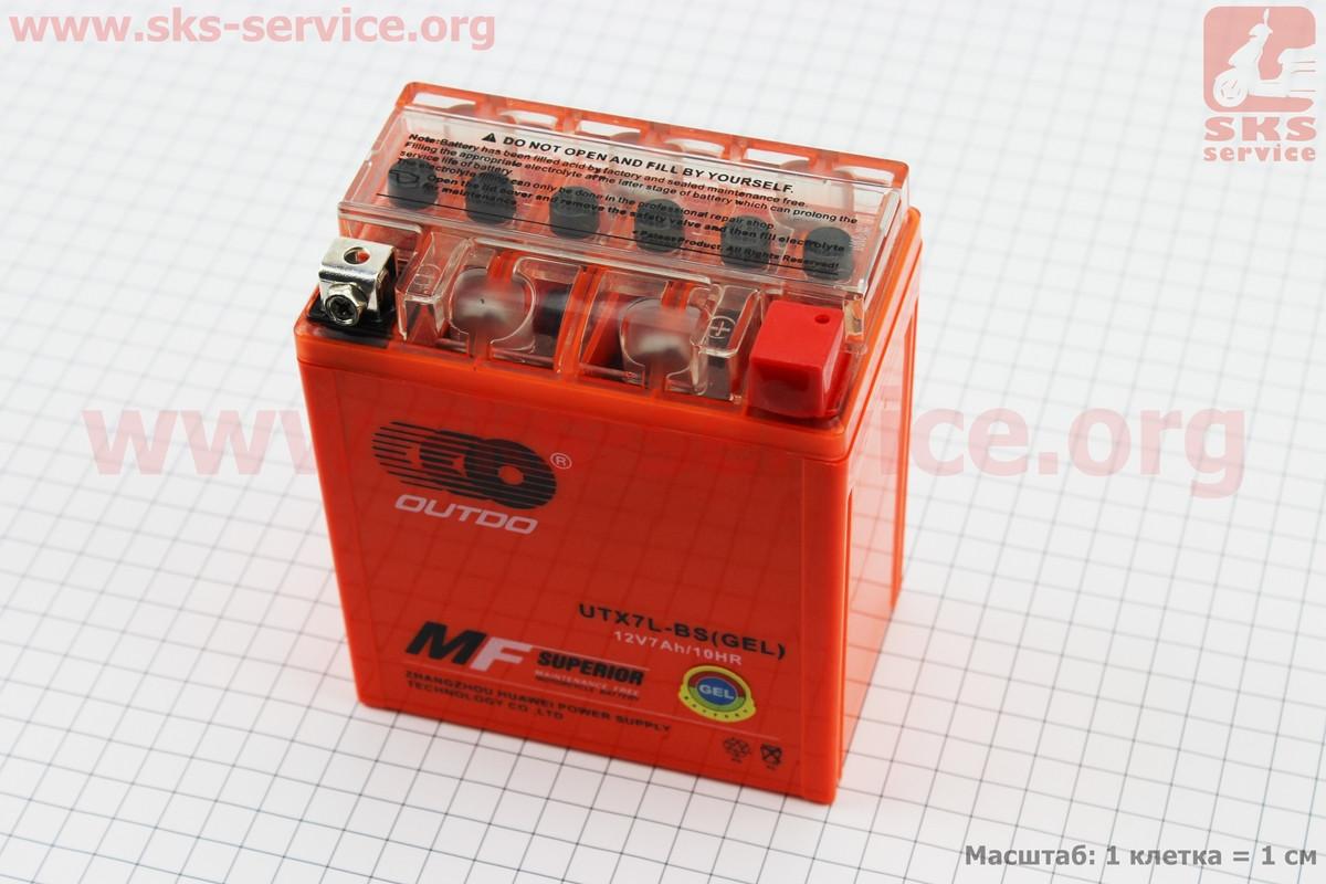 Аккумулятор 7Аh МОТО UTX7L-BS гелевый (L113*W70*H132mm), 2020 (301433)