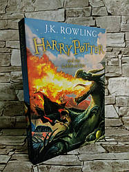 Книга Harry Potter and the Goblet of Fire, Гаррі Поттер і Кубок вогню, англійською мовою