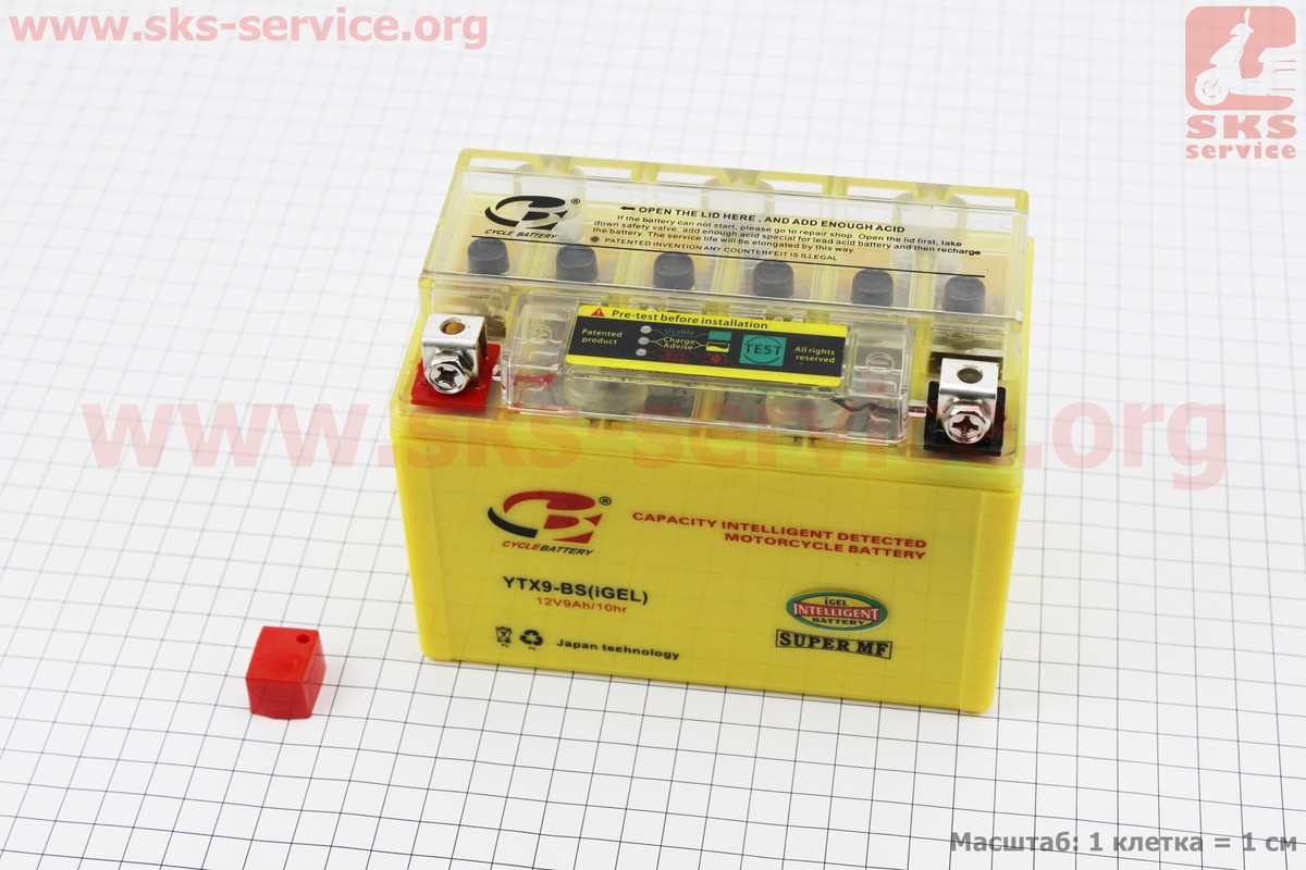 Аккумулятор 9Аh YTX9-BS гелевый (L150*W87*H107mm), 2020, с ИНДИКАТОРОМ (завод OUTDO) (301482)