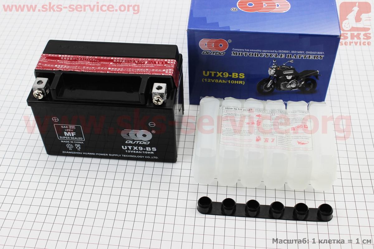 Аккумулятор 9(8)Аh UTX9-BS кислотный (L150*W87*H105mm), 2021 (348157)