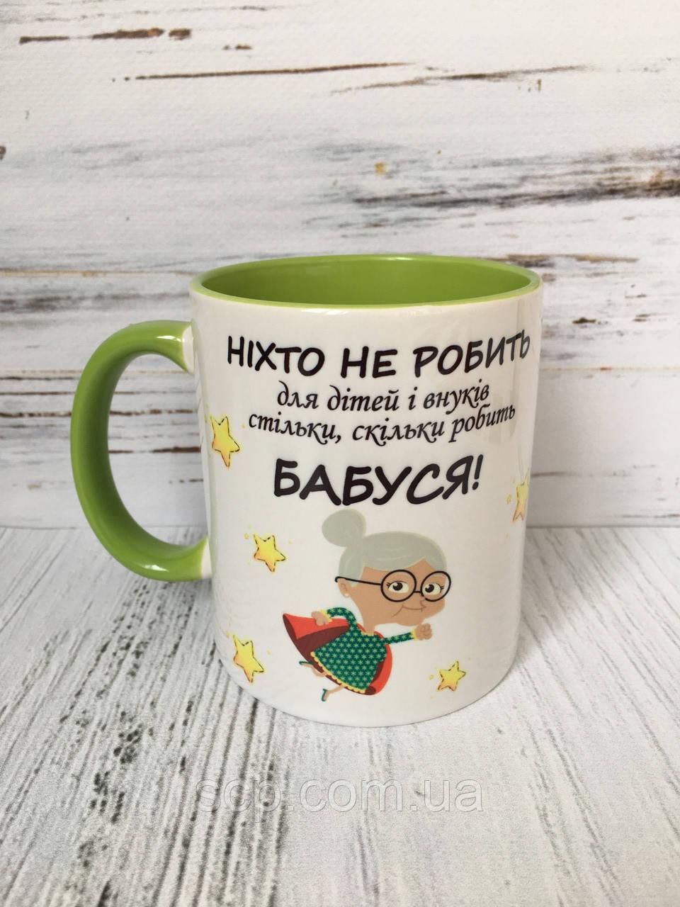 "Чашка ""Супер-Бабушка"""