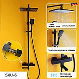 Душевой гарнитур скрытого монтажа 3в1 WanFan душевая система стационарный душ кран Черный, фото 2