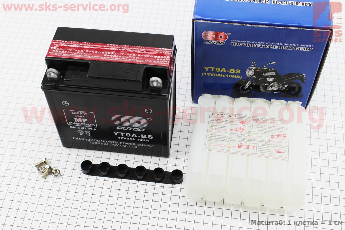 Аккумулятор 9Аh МОТО YT9A-BS кислотный (L135*W75*H137mm), 2021 (337258)