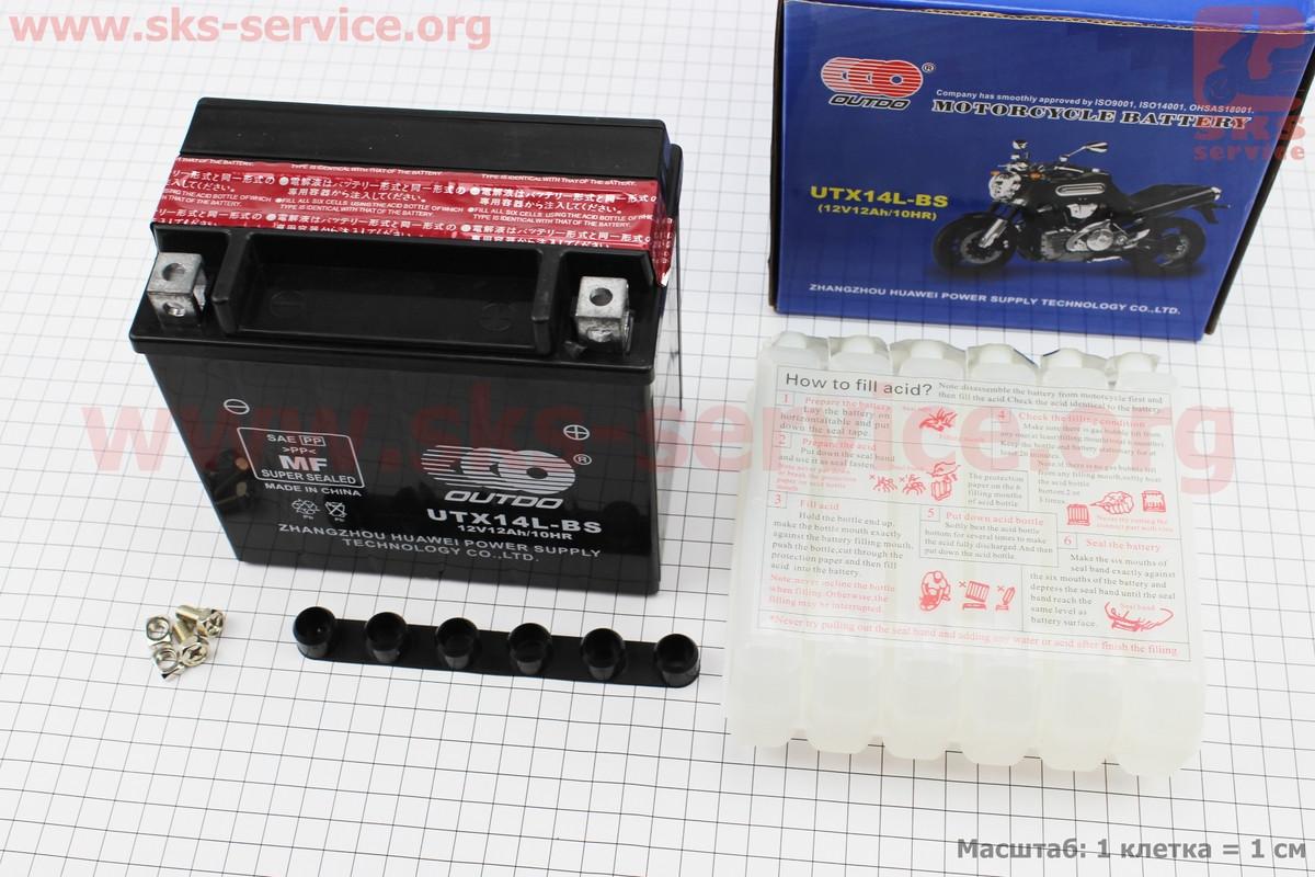 Аккумулятор 12Аh UTX14L-BS кислотный (L150*W87*H150mm), 2020 (337015)