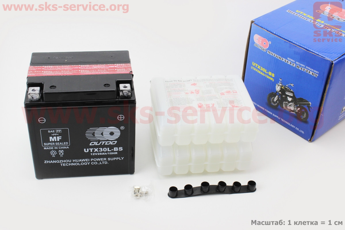 Акумулятор 30(28)Аһ UTX30L-BS кислотний (L165*W125*H175mm), 2021 (337351)